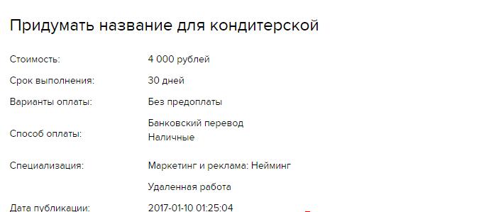 hová menjen dolgozni, hogy pénzt keressen)