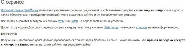pénzt keresni az interneten nyújtott kölcsönökön)