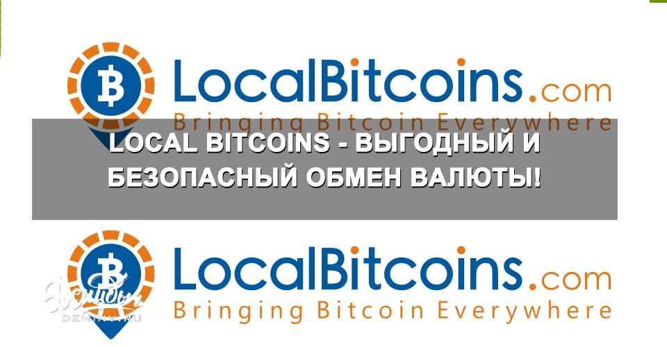localbitcoins net vélemények)