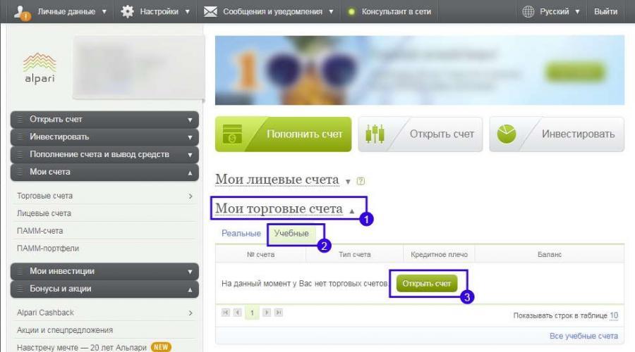 bináris opciók regisztrációs bónuszokkal)