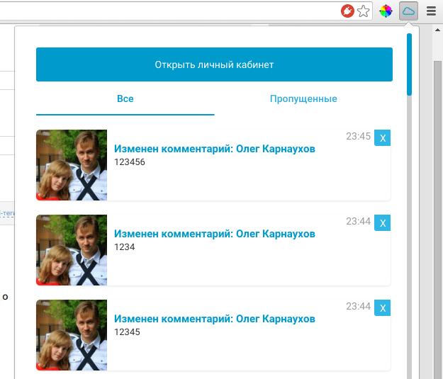 vk felhasználói token)