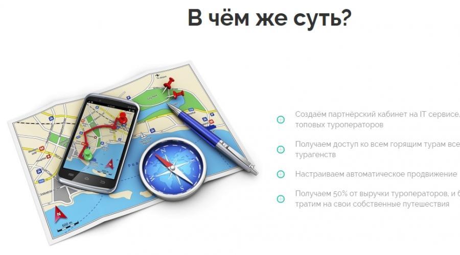 programok, amelyek segítenek jó pénzt keresni)