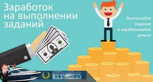Google AdSense – Keressen pénzt webhelyével