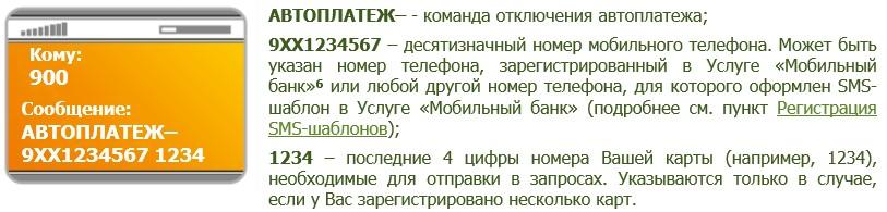 mely internetes keresetek a legmegbízhatóbbak)