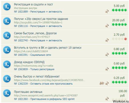 stabil jövedelem a hálózatban)