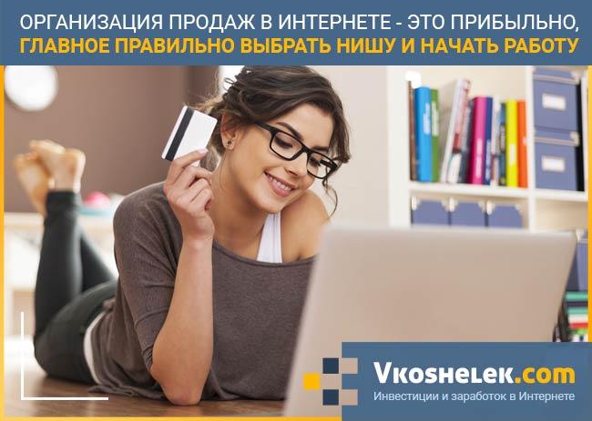 Tech: Lehet-e pénzt keresni az interneten? És ha igen, hogyan? | kendoszalon.hu