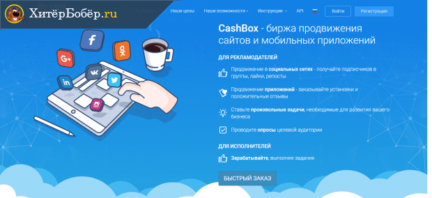 keressen nagy pénzt a webhelye nélkül)