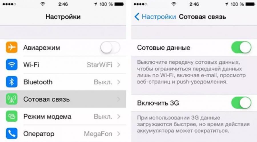 gyorsan keresni a hálózatokat)