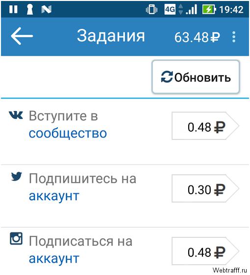 pénzt keresni a mobil internet java-n)