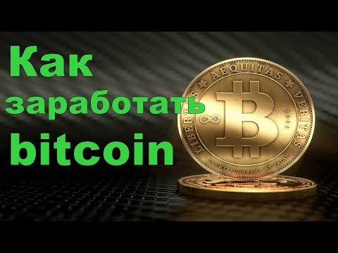 bevétel bitcoinokon autopiloton)