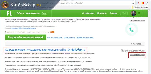 hozzon létre saját webhelyet az interneten történő pénzkereséshez)