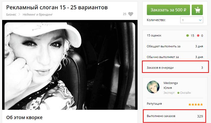 a pénzkeresés nem lehet könnyebb)