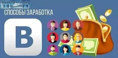 réteg kereskedés donskoy rc kalandok, hogyan lehet pénzt keresni online