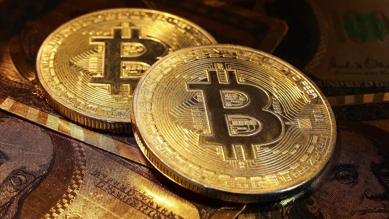 a bitcoin nehézsége)
