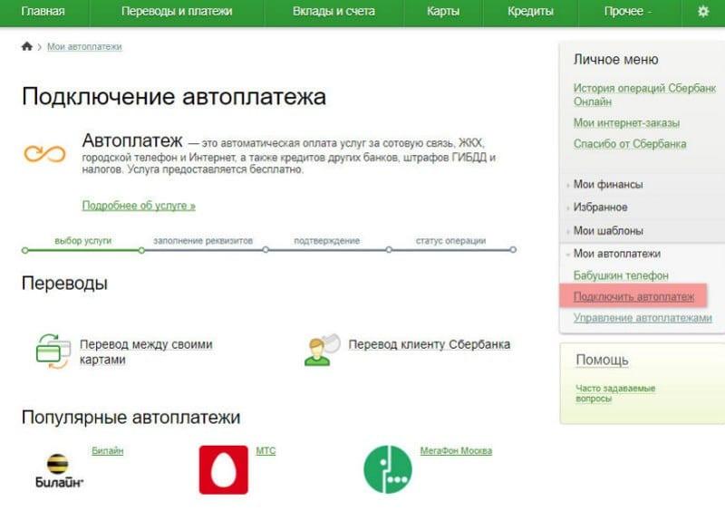 Gyakori kérdések az online bankkártyás fizetésről | ESET