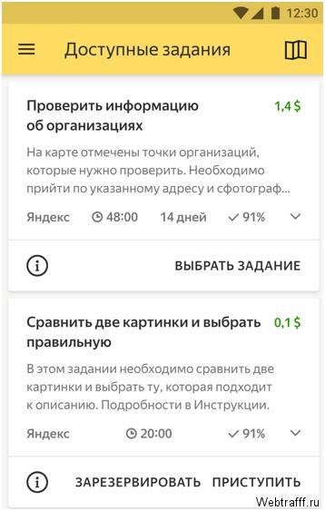 pénzt kereshet az interneten a SAR-programok áttekintésével)