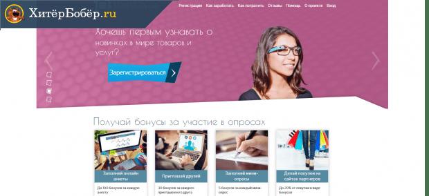 35 pénzkeresési mód online 60 másodperces bináris opciók