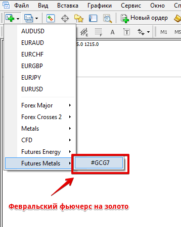 bináris opciók jelzik a leveleket)
