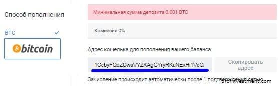 nyereséges bitcoin csere)