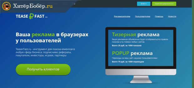 az internetes pénzkeresés módjairól)