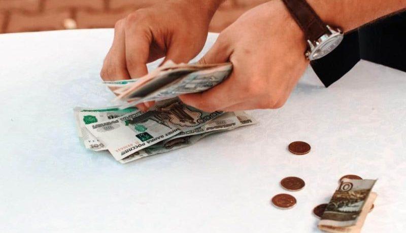 gyorsan pénzt kereshet egy betéten