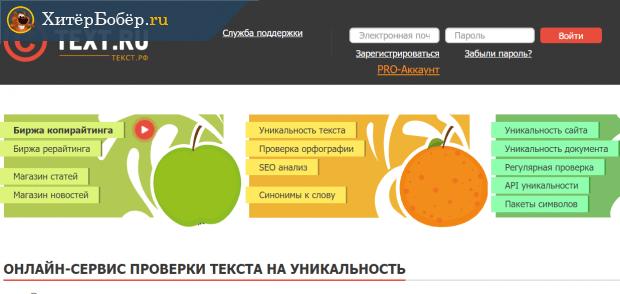 online kereseti ajánlat)