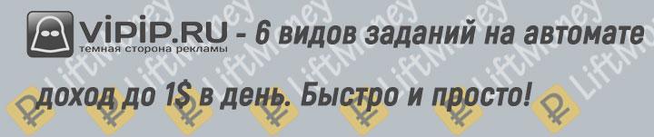 pénzt keresni az internetes programban)