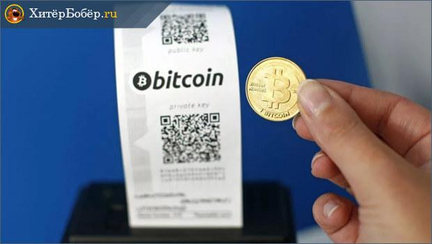 pénzt keresni a különbségű bitcoinokon