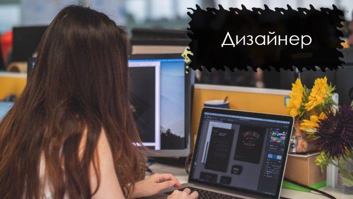kinek dolgozzon az interneten, hogy pénzt keressen)