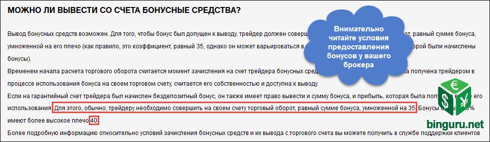 corsacapital bináris opciók)