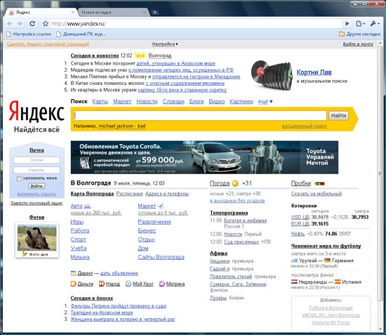zsetonokkal rendelkező webhely