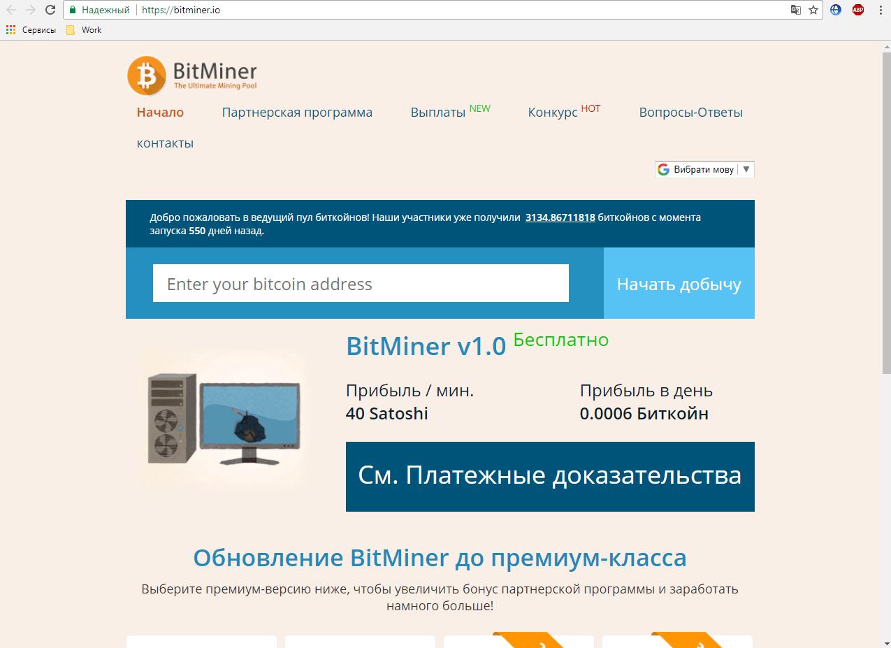 oldalak, ahol csak a bitcoin keres