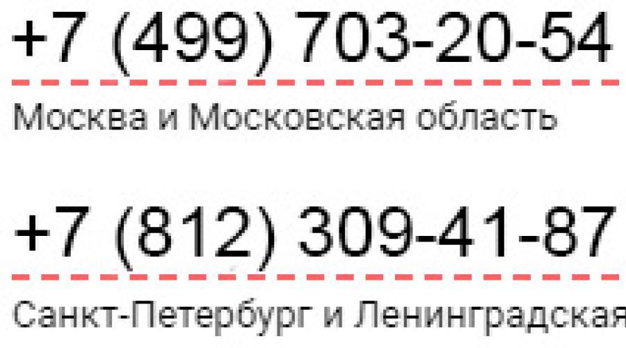 Pénzt akarok keresni opciókkal)