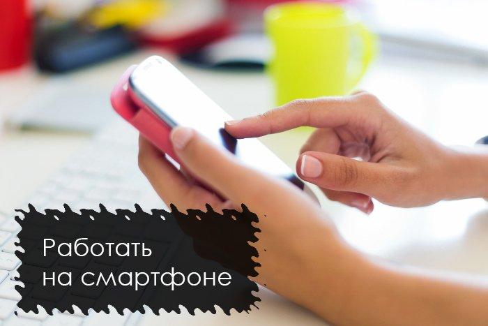 gyorsan és valódi pénzt keresni)
