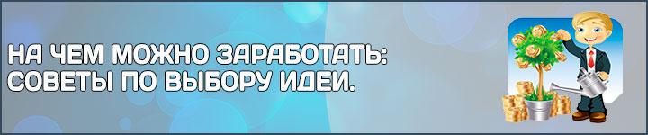 nyereséges internetes beruházások)
