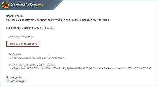 valóban működő internetes keresetek)