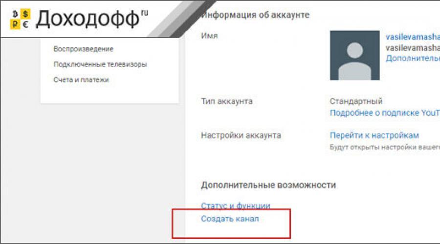 pénzt keresni videó bemutató)