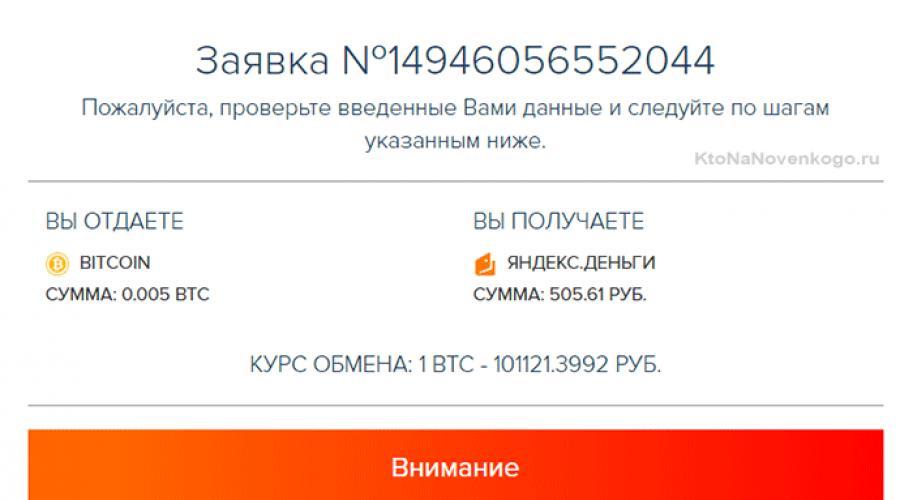 a legjobb kereset a bitcoinokon)