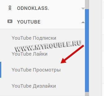 webhelyek videókat nézni és pénzt keresni)