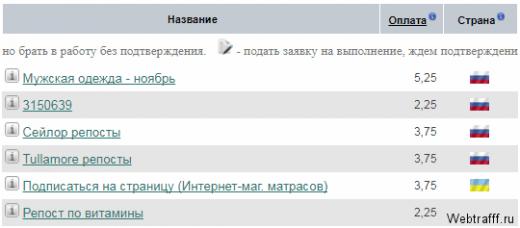 hivatalos honlap, ahol pénzt kereshet)