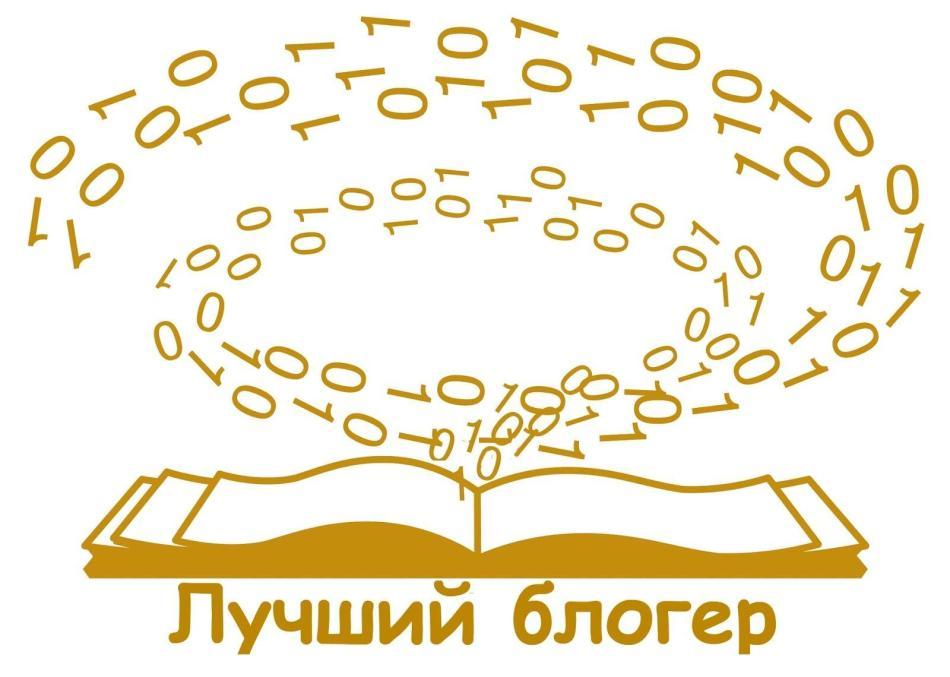 az interneten történő pénzkeresés eszközei megbízhatóak)
