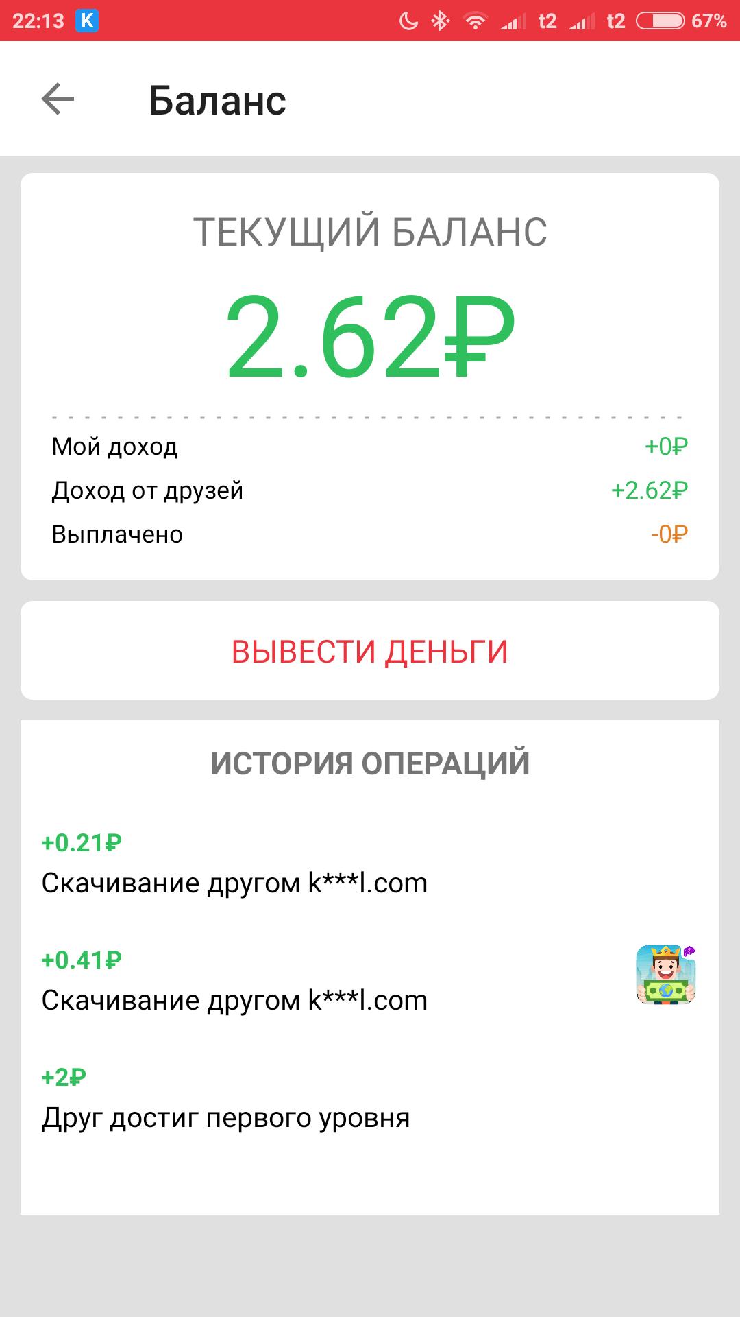 alkalmazás jó pénzért)