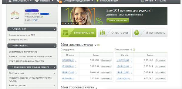 a bináris opciókat ellenőrző webhely)
