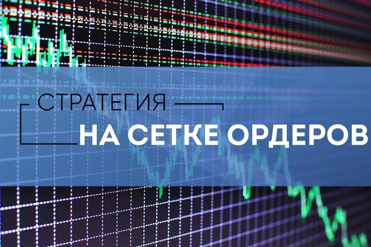 a kereskedők hangulatának skálája a bináris opciókról)