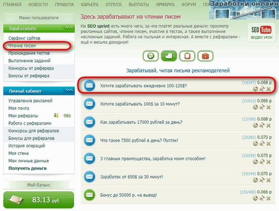 legnépszerűbb webhelyek, ahol pénzt lehet keresni