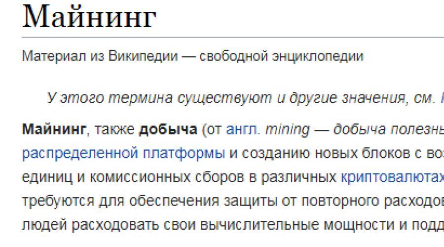 kik a bányászok