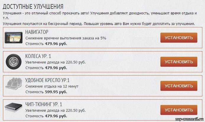 jó gyors kereset otthon befektetés nélkül)