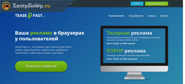 valódi pénzt kereső webhelyek