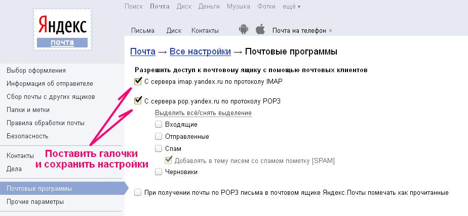 zhibrov opciók)