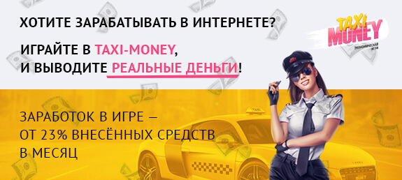 online pénzkeresési gyakorlat